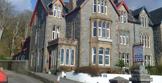 Corriemar Guest House - Oban - Bâtiment