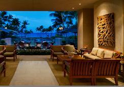 Fairmont Orchid - Hawaii - Waimea - Lounge