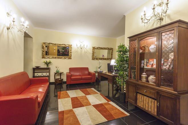 瑞吉娜焦萬娜酒店 - 羅馬 - 羅馬 - 櫃檯