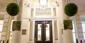 Georgian House Hotel - London - Hoteleingang