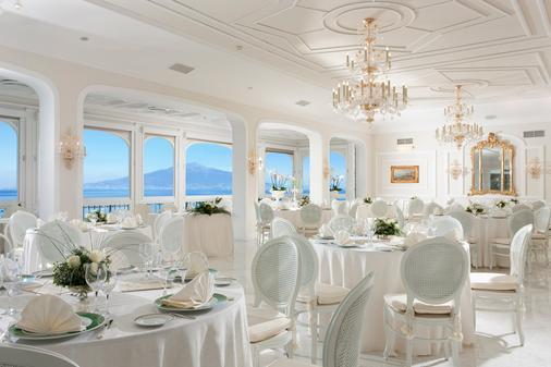 安巴夏特利酒店 - 索倫托 - 索倫托 - 宴會廳