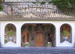 โรงแรมแกรนด์ กาโปดิมอนเต - ซอร์เรนโต - อาคาร