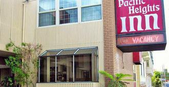 Pacific Heights Inn By Magnuson Worldwide - Σαν Φρανσίσκο - Κτίριο
