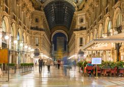 Ih Hotels Milano Lorenteggio - Milan - Outdoor view