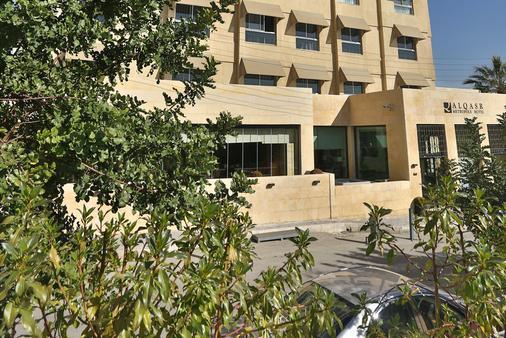 Alqasr Metropole Hotel - Αμμάν - Κτίριο