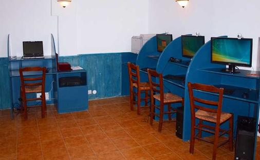 納基索斯酒店 - 聖托里尼 - 卡馬利 - 商務中心