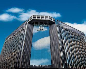 德立莊酒店 - 台北市 - 建築