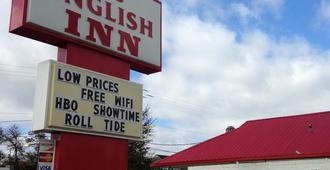 Ole English Inn - Tuscaloosa - Θέα στην ύπαιθρο