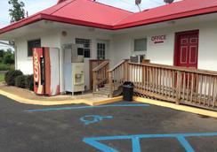 Ole English Inn - Tuscaloosa - Building