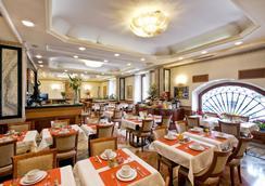 Vibe Nazionale - Rome - Restaurant
