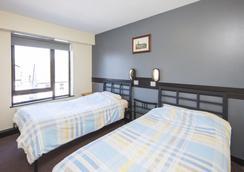 Belfast International Youth Hostel - Belfast - Bedroom