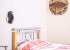 Belfast International Youth Hostel - เบลฟาส - ห้องนอน