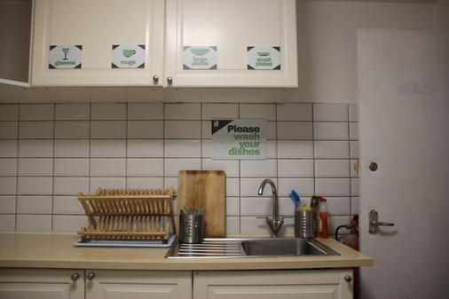 Hostel One Notting Hill - London - Kitchen