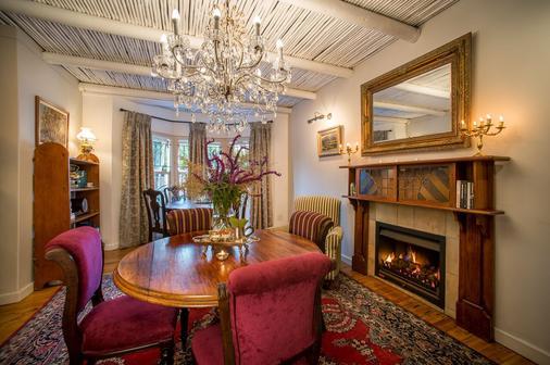Batavia Boutique Hotel - Stellenbosch - Dining room