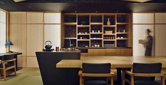 Hoshinoya Tokyo - Tokyo - Lounge