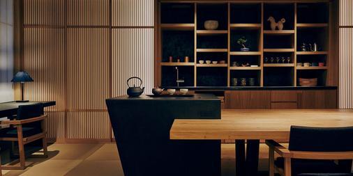Hoshinoya Tokyo - Tokyo - Dining room