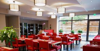 Brit Hotel Brive - Brive-la-Gaillarde - Restaurant