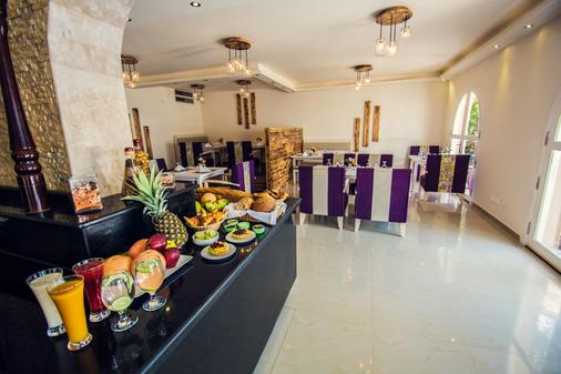 Turtle's Inn - El Gouna - Buffet