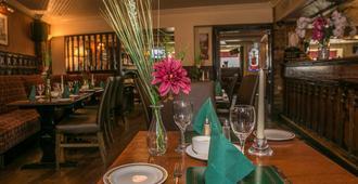 Kilford Arms Hotel - קילקני - חדר אוכל