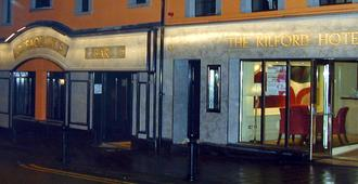 Kilford Arms Hotel - Kilkenny - Building