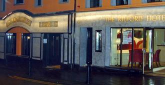Kilford Arms - Kilkenny - Edificio