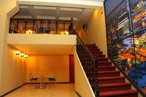 Express Hotel & Hostel - Kazan - Stairs