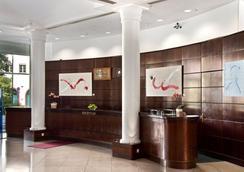 Hilton Mainz City - Mainz - Lobby
