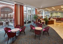 Hilton Mainz City - Maguncia - Recepción