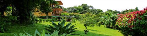 B&B Hotel Vista Linda Montaña - Alajuela - Außenansicht