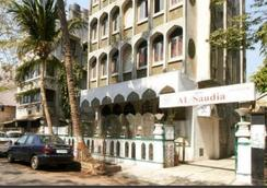 Hotel Al Saudia - Bombay - Vista del exterior