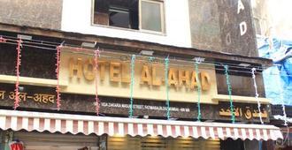 Hotel Al Ahad - Bombay - Vista del exterior