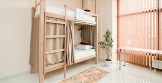 Hostel Cat Basilio - Krasnodar - Bedroom