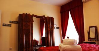 Well Come Santa Lucia - Naples - Bedroom