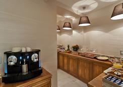 Infinity Hotel Roma - Rooma - Baari