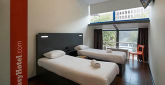 鹿特丹市中心便捷酒店 - 鹿特丹 - 臥室