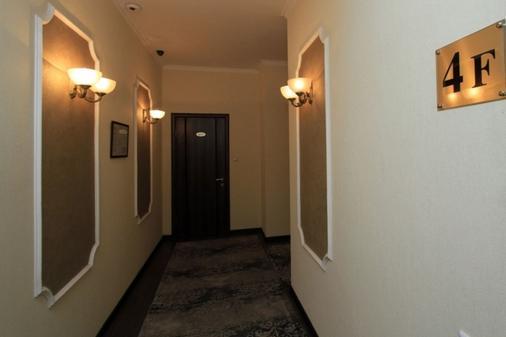 Evropa Hotel - Biškek - Aula