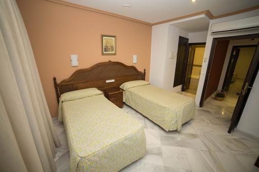 Los Omeyas Hotel - Córdoba - Makuuhuone