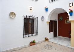 Los Omeyas Hotel - Córdoba - Näkymät ulkona