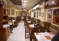 Los Omeyas Hotel - Córdoba - Ravintola