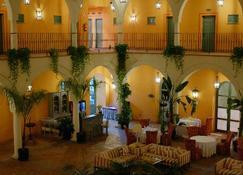 蒙嘉莊園酒店 - 韋爾瓦 - 大廳