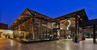 桂田酒店台南 - 台南 - 餐廳