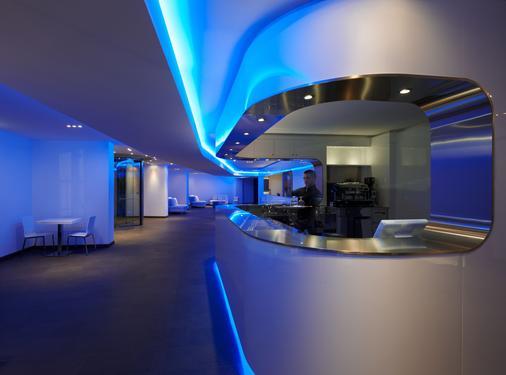 A Point Porto Ercole Resort & Spa - Porto Ercole - Bar