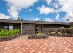 Maui Seaside Hotel - Kahului - Edificio