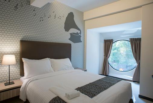The Mesui Hotel Bukit Bintang - Kuala Lumpur - Habitación