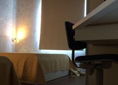 高級公寓住宅酒店 - 格蘭德營 - 大坎普 - 臥室