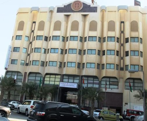 Bahrain Carlton Hotel - Manama - Toà nhà