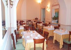 Hotel Flavia - Rooma - Ravintola