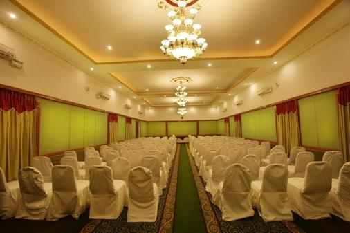 Jayamahal Palace Hotel - Thành phố Bangalore - Phòng họp