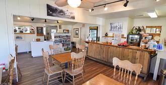 River Rock Inn - Mariposa - Restaurant