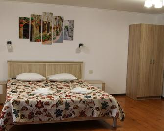 Aksis House - Arkhipo-Osipovka - Bedroom